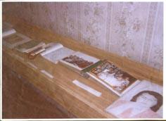 Музей Ирины Булановой